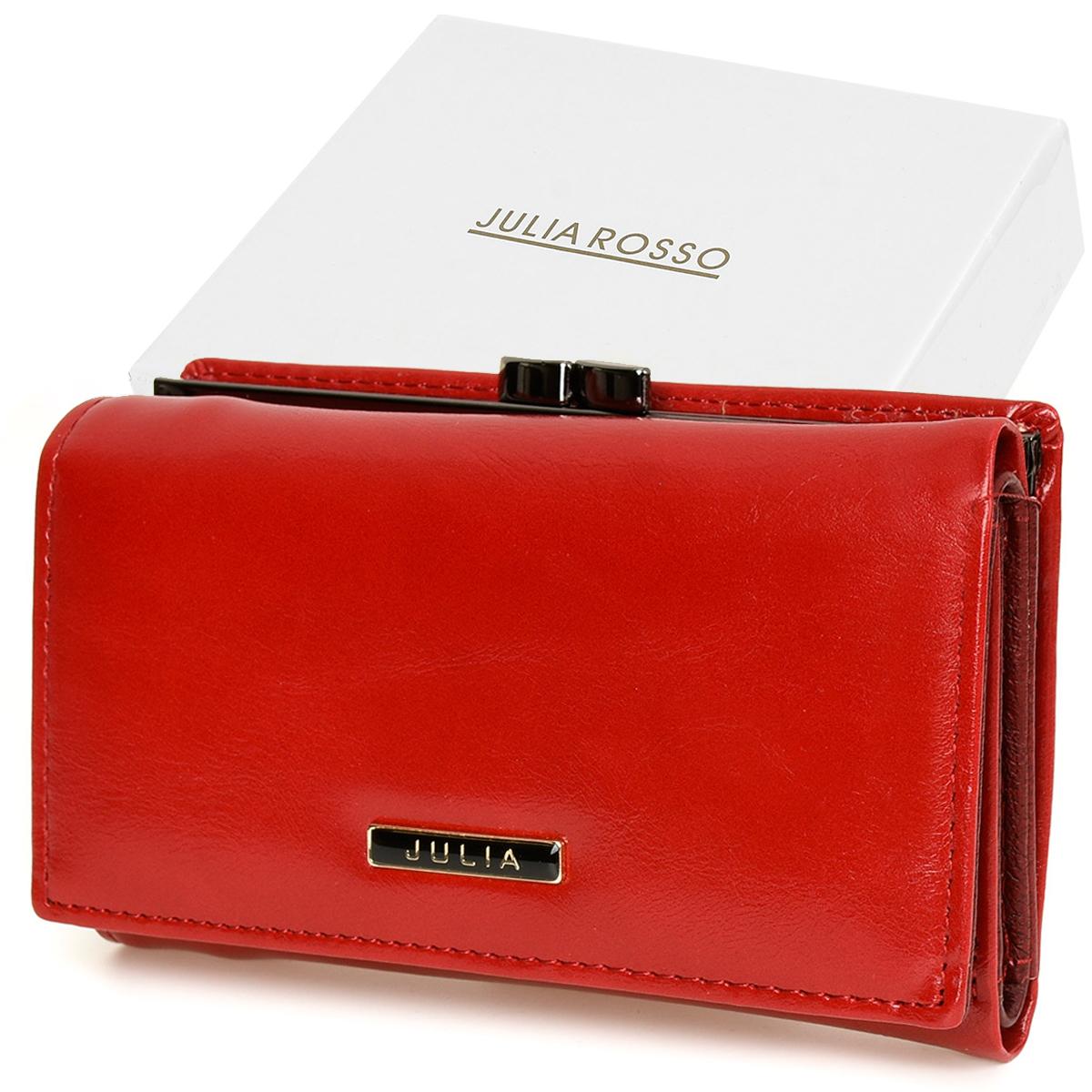 Julia Rosso U67 Dámska kožená peňaženka RFID červená