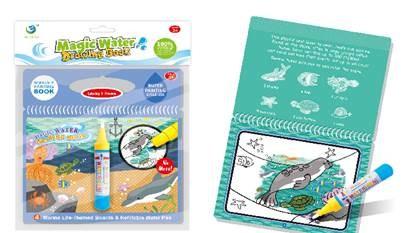 KIK KX7799 Vodný omaľovánky podvodný svet