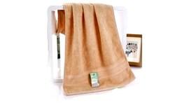 MJV Bambusový uterák 34 x 75cm béžový